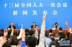 张业遂:监察法草案征求吸收了社会意见