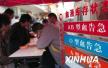 青岛80后无偿献血第一人 17年献血8.6万毫升