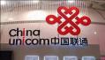 手机将告别SIM卡 中国联通宣布在6城市率先试点