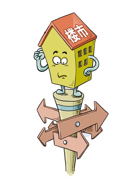 房贷申请越来越难?全国首套房贷款平均利率升至5.46%