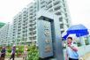杭州今年要建14000套蓝领公寓,你最关心的信息这里统统都有