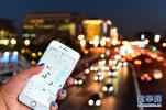 交通运输部:网约车运营数据在线保存期限不少于6个月