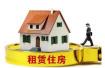 南京官方租赁平台已出租7599套房 这没有假房源
