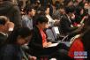 政协记者会 政协委员谈提高保障和改善民生水平