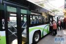 济南:坐公交3月打五折4月随机减 轨交开通了也能刷支付宝