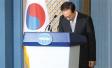 韩国前总统李明博接受检方调查 并向国民致歉