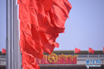 受权发布:《中华人民共和国监察法(草案)》(摘要)
