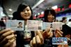 清明假期火车票开售 旅客可多种方式购票