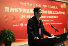 """河南政界协会企业倾力打造""""8.30""""全国行业第三大盛会"""