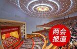 中华人民共和国全国人民代表大会公告(第六号)