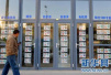 济南CBD高端住宅要入市了 部分项目陆续开盘