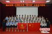 """万人""""读中国""""走进校园公益活动在郑州举行"""