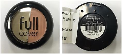 注意了!韩国查出这13种化妆品重金属锑超标