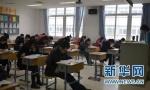 """济宁事业编考试落幕 """"新旧动能转换""""进入考卷"""