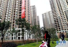 郑州今年将建7000套公租房
