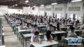 泰安2018初中学考6月11日开考 10科录取总分750分