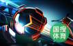 中超联赛官方游戏高级合作伙伴参展游戏开发者大会