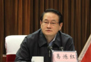 沈阳市委召开书记专题会议 听取巡察工作情况汇报