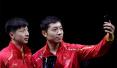 德国乒乓球公开赛中国队包揽男单男双冠军