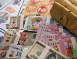 无照生产冥纸冥币 哈尔滨市3家企业被查