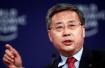 郭树清又多了一个新职位:银行保险改革领导小组组长