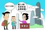 中青报刊文谈儿童票收取标准:以年龄为依据最客观最公平