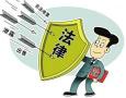 严惩泄露个人隐私等 浙江出台市场中介机构管理办法