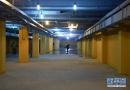 跑廊将变身为冰壶场