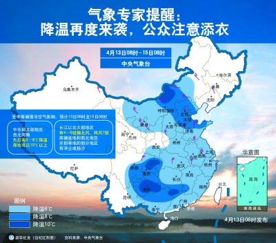 重庆时时彩正规平台:降温再度来袭,注意添衣 北京上月PM2.5浓度上升近4成
