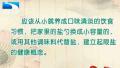 我国拟推出《中国食品工业减盐指南》