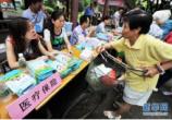 中國首張全國統一電子社保卡簽發 有何創新?