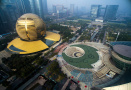 未来产业赋予杭州经济发展新动能 一季度全市GDP增长7.4%