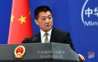 外交部回应七国集团外长会联合公报涉华内容:罔顾事实、不负责任