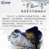 点赞!这些大国重器,都是中国制造!