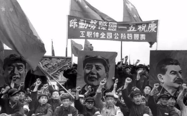 新中国第一个劳动节