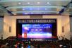 第33届辽宁省青少年科技创新大赛落幕 大连市西岗区获得四项省级一等奖