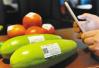 云南:建立小作坊食品安全追溯体系