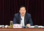 """梅建华任莱芜市委书记 表态要交出高质量发展的""""莱芜答卷"""""""
