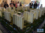 威海:商品房取得预售许可证后三个月内不得涨价