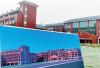 来瞅瞅,今秋郑州哪些中小学要用上新学校