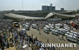 巴基斯坦旅游景区一大桥垮塌 致4人死亡36人失踪