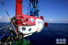 南海下潜获重要发现