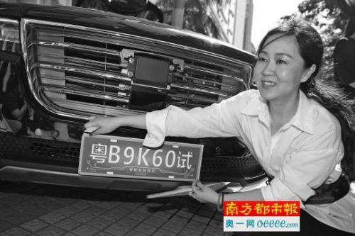 腾讯获得深圳第一张无人驾驶道路测试牌照。南都记者 赵炎雄 摄
