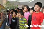 辽宁省教育厅要求小学每学期只能组织一次统考