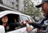 """郑州停车收费将有""""新办法""""收费不开票据司机或可拒付"""