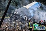 近30年最惨重空难!古巴坠机确认110人遇难