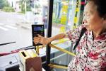 外地户籍老人也能办理哈市优惠公交卡 这样操作就行
