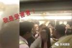 """又见列车扒门!女子大闹叫嚷""""我才是受害者!""""咋回事?"""