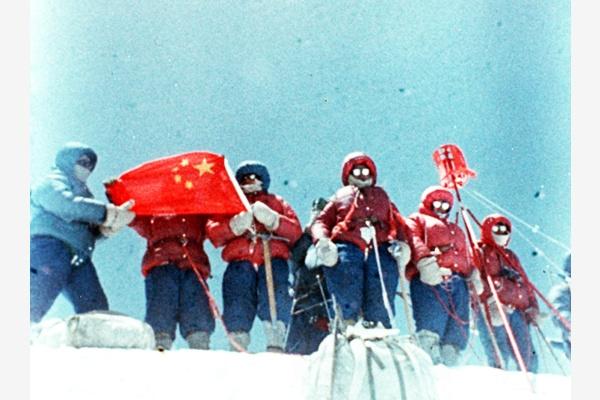 中国登山人与珠峰
