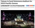 """蔡英文偷偷""""撒钱""""支援邦交1.8亿项目 国民党怒斥"""